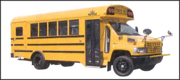 Trans Tech School Bus Parts